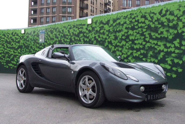Lotus Elise S2 Sport Hire